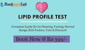 Lipid Profile Normal Range Chart A 2019 Easy Guide To Lipid Profile Test With Cost Discount