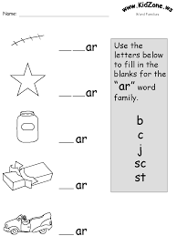 You can probably tell my the shear amount of phonics activities and printables i'm about to share. Free Printable Word Family Worksheets