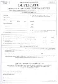 drivers licence form s i no 352 1999 road traffic licensing of drivers regulations