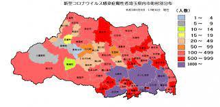 さいたま 市 の コロナ 感染 者