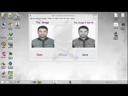 Pro Id Egyptian لصنع الهوية V2 Card الثاني Make Youtube برنامج الاصدار من By - Anonymox12 شرح قبل