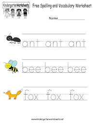 Best 25  Spelling worksheets ideas on Pinterest   Phonics also  likewise Kindergarten Worksheets Printable       Subtraction Worksheet also  likewise  additionally Kindergarten Spelling Worksheets   Free Printables   Education likewise Best 25  Kindergarten worksheets ideas on Pinterest   Kindergarten as well Best 25  Number words ideas on Pinterest   Kindergarten math together with Made by Joel » Free Spelling Worksheet from 'Made by Joel in addition  additionally . on kindergarten worksheets good for spelling