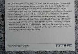 Stitch Fix Notes Stitch Fix Men Stylist Note The Everyday Warrior