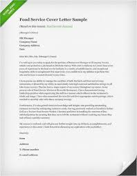 Resume For Food Server What Companies Look For In A Resume Examples Fine Dining Server