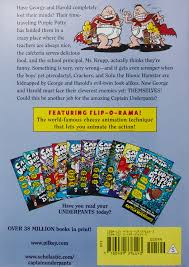 amazon captain underpants and the preposterous plight of the purple potty people 9780439376143 dav pilkey books