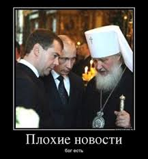 Довіра росіян до роботи Путіна знизилась за тиждень на 9%, - опитування ВЦВГД - Цензор.НЕТ 1112