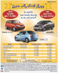 tata motors mega exchange mela offer this saay sunday only avail the benefits upto rs 31 000 and get best for your old car many more