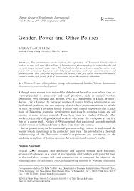 research paper pdf gender power and office politics