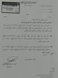 بشرى سارة.. تمديد إجازة عيد الفطر لهذه القطاعات بالسعودية