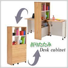 80 wide folding desk cabinet
