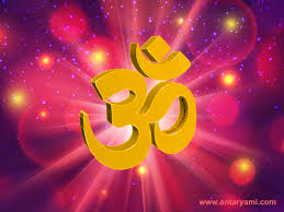Most powerful transcendental hindu vedic chant for meditation, study, focus. What Is Aum Om And Its Meaning In Hinduism Antaryami Com