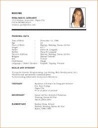 sample format for resume