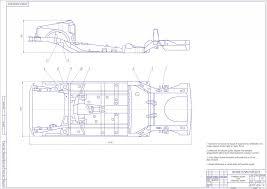 Курсовой проект кузовной участок в условиях станции технического  Курсовой проект кузовной участок в условиях станции технического обслуживания автомобилей ford
