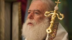 Αποτέλεσμα εικόνας για πατριάρχης Αλεξανδρείας Θεόδωρος Β