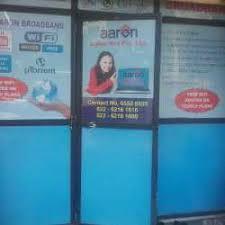 Den Aaron Cable Net, Nerul - Internet Service Providers in Navi Mumbai,  Mumbai - Justdial
