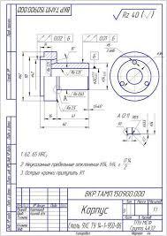 Реферат Разработка технологического процесса изготовления корпуса  Разработка технологического процесса изготовления корпуса