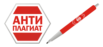 Блог Заметки по антиплагиату Методы повышения антиплагиата Проверить на антиплагиат онлайн
