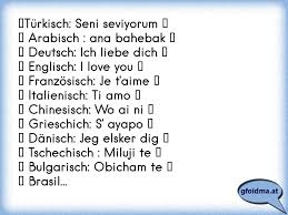 Deutschich Liebe Dich Englisch I Love You Französisch