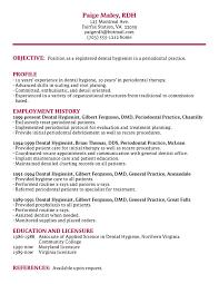 dental hygiene resume