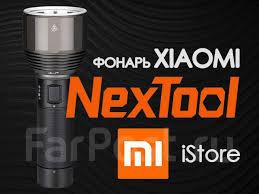 <b>Фонарь Xiaomi NexTool</b> 5000 мАч USB-C ZES0417. iStore - Свет и ...