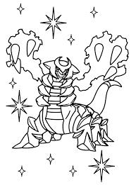 Pokemon Paradijs Kleurplaat Giratina Altered Forme