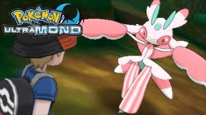 Mahos Prüfung im Schattendschungel - Pokemon Ultramond #17 - YouTube
