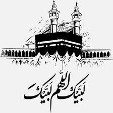 Eid Al Adha Mubarak Free Vector Download 382 Free Vector For