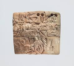 the origins of writing essay heilbrunn timeline of art history  cuneiform tablet administrative account of barley distribution cylinder seal impression of a male figure