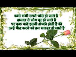 Latest Good Evening GreetingsGood Evening E Quotes In HindiE Cards Inspiration Latest Quotes In Hindi