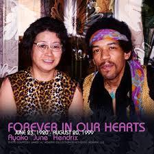 """Jimi Hendrix on Twitter: """"Happy Birthday Ayako """"June"""" Hendrix ..."""
