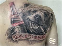 татуировка медведя что значит значение татуировок медведь главная