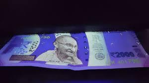 Fake Note Uv Light 2000 Rs Note Under Uv Light Youtube
