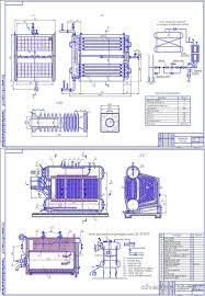 Учебные проекты котельных котельные агрегаты курсовые и  Курсовой проект Поверочный тепловой расчёт котельного агрегата и аэродинамический расчёт котельной установки