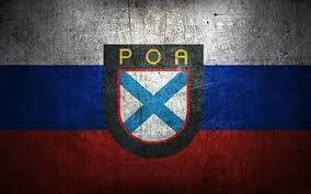 Только русский учёный попытался разобраться с тем что двигало  В Санкт Петербурге защищена диссертация посвященная Русской Освободительной Армии