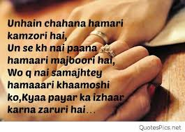 Hindi Beautiful Quotes Best Of Propose Day Quotes In Hindi Beautiful Quotes In Hindi For Propose