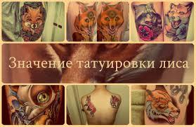 что символизирует стрекоза в украшениях значение тату стрекоза