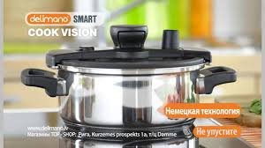 <b>Кастрюля</b> Delimano <b>Smart Cook</b> Vision - YouTube