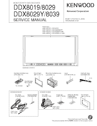 kenwood kdc 7040r kdc 8040r service manual kenwood ddx8019