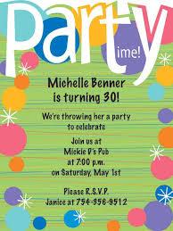 8th Birthday Party Invitations 8th Birthday Party Invitation Wording My Birthday Party
