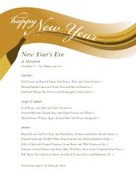 new year s template menu for new years eve design templates by musthavemenus
