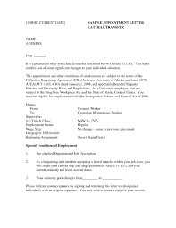 Transfer Letter Within Cover Letter For Lateral Move