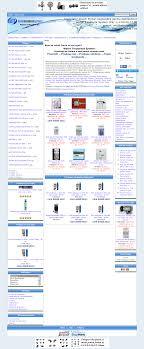 Wts Onlinero Filtre Apa Magazin Online Accesorii Si Consumabile