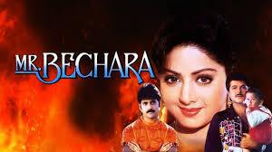 Image result for film(Mr. Bechara)(1996)