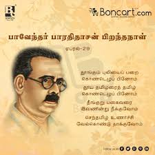Bharathidasan Birthday April 29 Boncart Importantfestival Days