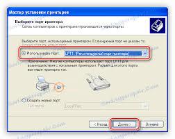 تحميل تعريف طابعة سامسونغ samsung ml 1660 driver download اخر اصدار من التعريف الطابعة الاصلي الذي يسهل عليك عملية الطباعة ويفعل جميع خصائص وميزات الطباعة بالشكل المطلوب، يسهل عليك عملية الطباعة. سريعون رمز التسجيل تعريف طابعة سامسونج Ml 1660 ويندوز 7 Sjvbca Org