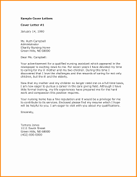 Cover Letter For Cna Resume Cover Letter Cna Inspirational Awesome Cna Resume No Experience 100 42