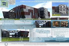 Архитектурно строительное отделение Гомельский Государственный  фото