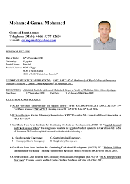 General Practitioner Cv Pdf Purdue Sopms