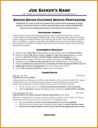12+ Resume Example For Customer Service | Happy-Tots