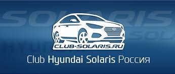 <b>Рейлинги</b> и багажники на <b>крышу</b> Solaris - Багажник, запаска ...